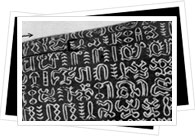preview of the crescent tablet's carvings